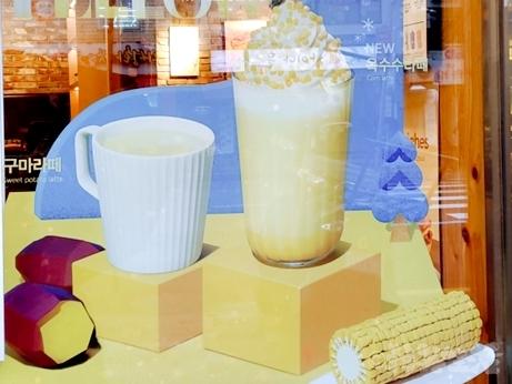 韓国 カフェ イディヤコーヒー EDIYA コーンラテ とうもろこし