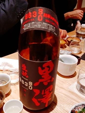 恵比寿 代官山 秀治郎 日本酒