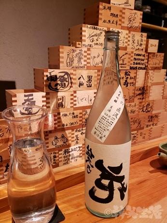 恵比寿 代官山 日本酒 秀治郎 コース 芸能人
