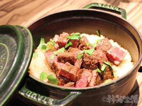 本郷 焼肉 ジャンボはなれ 牛ごはん 人生最高レストラン 岩田剛典
