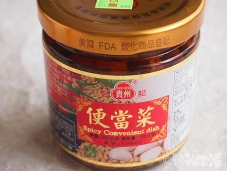 台湾 スーパー 買い物 便當菜