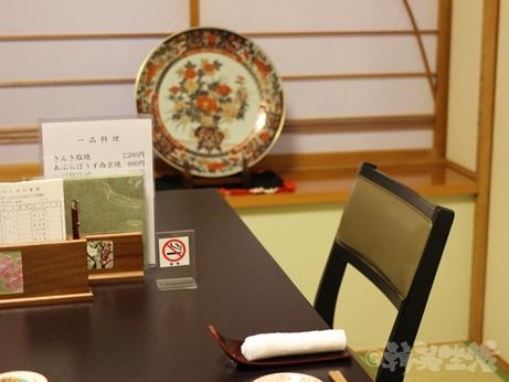 函館 梅乃寿司 ミシュラン 個室