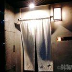 中目黒 RODEO ロデオ イタリアン 薪焼き