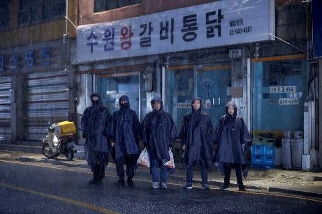 韓国映画 エクストリーム・ジョブ 極限職業 チキン チメク