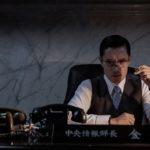 映画 韓国映画 KCIA 南山の部長たち 中央情報部 イ・ビョンホン 朴正熙大統領