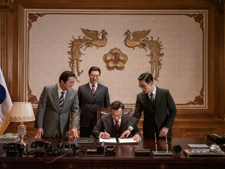 韓国映画 KCIA 南山の部長たち 朴正熙大統領 暗殺 キム・ジェギュ