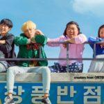 韓国映画 スタートアップ! ウェブトゥーン 始動 マ・ドンソク