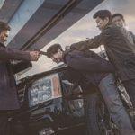韓国 映画 V.I.P. チャン・ドンゴン