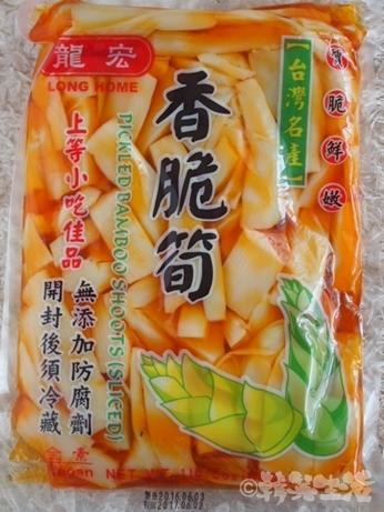 台北 お土産 華品摃丸物産店 メンマ