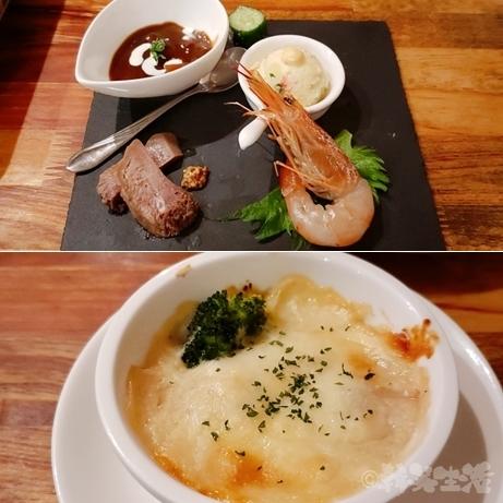 渋谷 イベリコ豚 おんどる焼 裏渋谷 韓国料理 せり鍋 コース