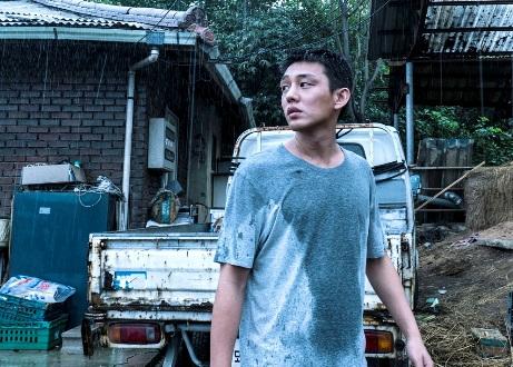 映画 韓国映画 バーニング ユ・アイン 村上春樹 納屋を焼く イ・チャンドン