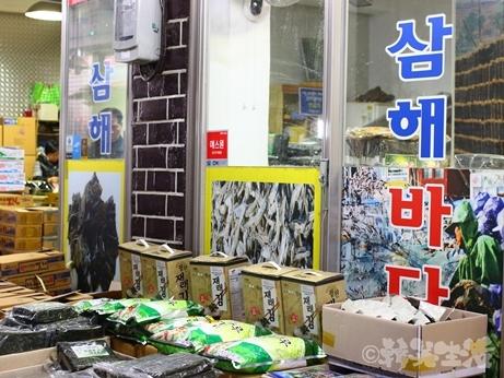 ソウル 中部市場 キムカル 韓国のり