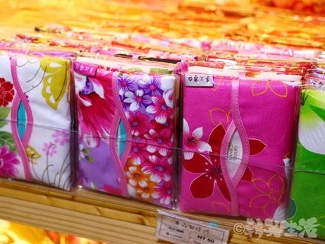 李品製作所 台湾みやげ 客家花柄 雑貨