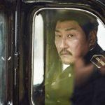 韓国 映画 密偵 ソン・ガンホ