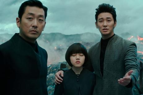 映画 神と共に 韓国映画 ハ・ジョンウ チュ・ジフン コミック