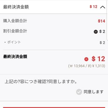 韓国コスメ 3CE 下地 グロウビーム ベース ネット免税店