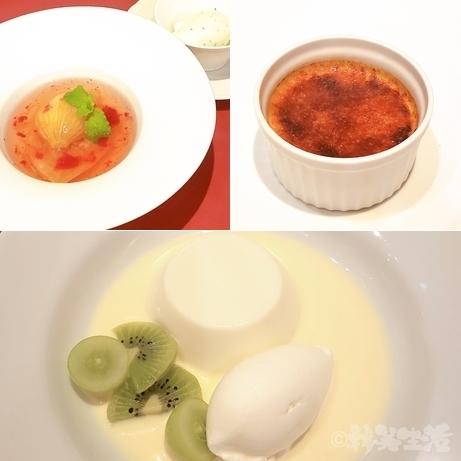 七條 神田 小学館 ミシュラン デザート