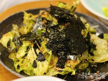 焼肉 スタミナ苑 ホルモン 生野菜