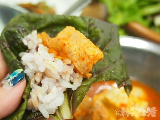 ウンジュジョン キムチチゲ 野菜