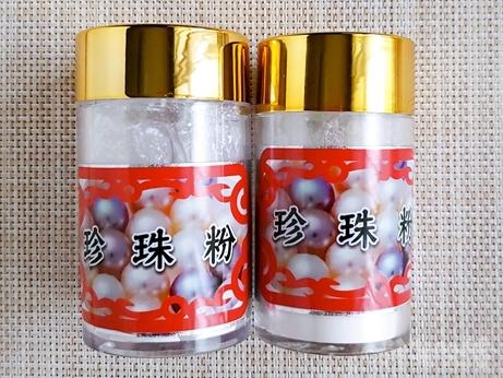 台湾 迪化街 珍珠粉 真珠パウダー 美白