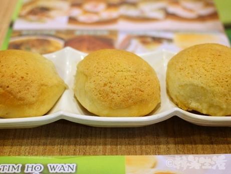添好運 香港 グルメ チャーシューメロンパン