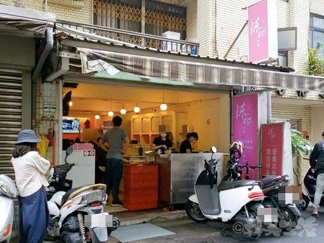 陳根伐茶 法式吐司 台北101 フレンチトースト