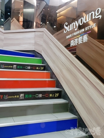 台北駅 台湾シャンプー Sunyoung シャンプー サンヤング