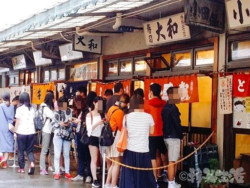築地市場 寿司大 大和寿司 行列