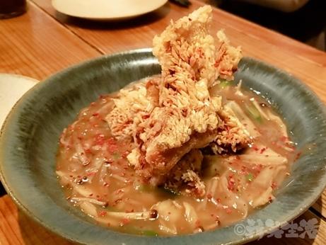 荒木町 四谷 中華料理 遊猿 シャンウェイ