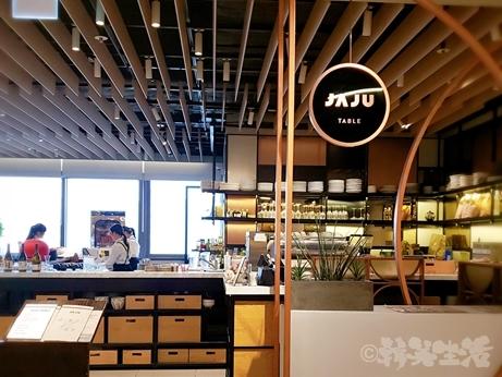 韓国グルメ 高速ターミナル GOTPMALL 新世界百貨店 パンケーキ JAJU