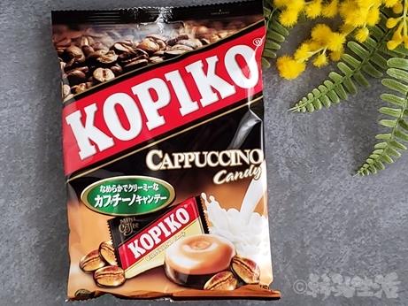 韓国ドラマ KOPIKO コピコ コーヒーキャンディー カプチーノ