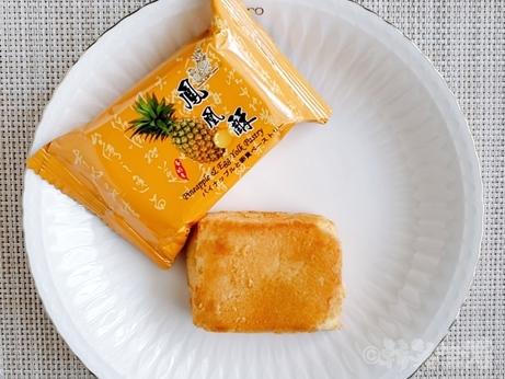 台湾 パイナップルケーキ 小潘蛋糕坊 卵黄入り 大人気