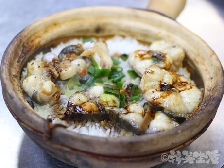 香港 グルメ 男子ごはん 煲仔飯