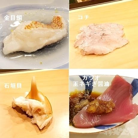 四ツ谷 四谷三丁目 後楽寿司 やす秀 ウニ