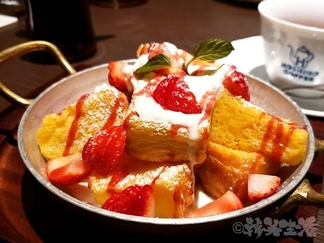 星乃珈琲店 フレンチトースト 新宿 カフェ