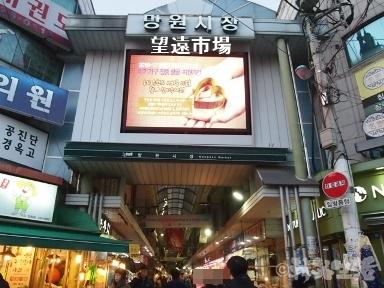 望遠市場 東京ピンス