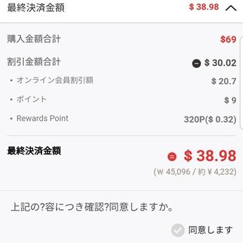 韓国コスメ シートマスク MEDIHEAL メディヒール ネット免税店