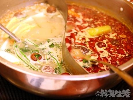 赤坂 火鍋 小肥羊 スープ