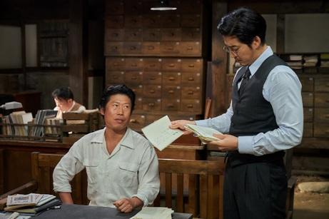 映画 韓国映画 マルモイ ことばあつめ ユン・ゲサン ユ・ヘジン