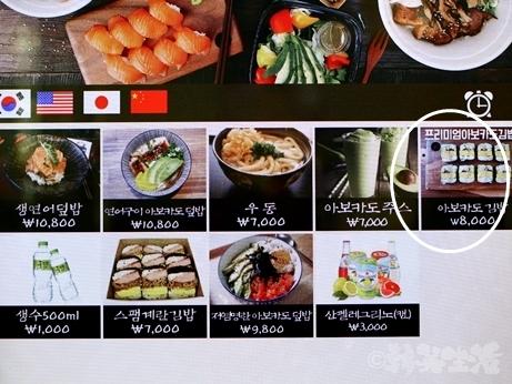 韓国グルメ キンパ 海苔巻き ソウル駅 朝食 アボカドキンパ ソウルジョンシン