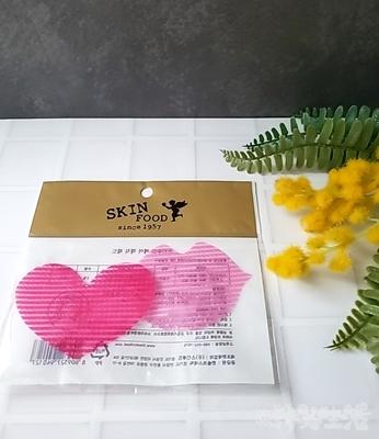 韓国コスメ SKINFOOD スキンフード ヘアアイテム マジックパッド