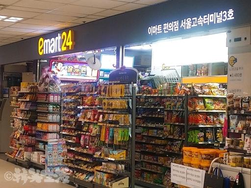 韓国 スーパー コンビニ 買い物