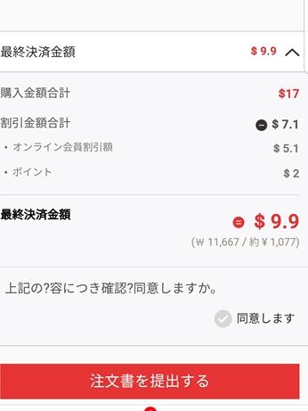 韓国コスメ CLIO クリオ ベースメイク プライマー 免税店