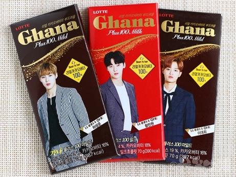 Wanna One ガーナチョコ ロッテ コラボ商品