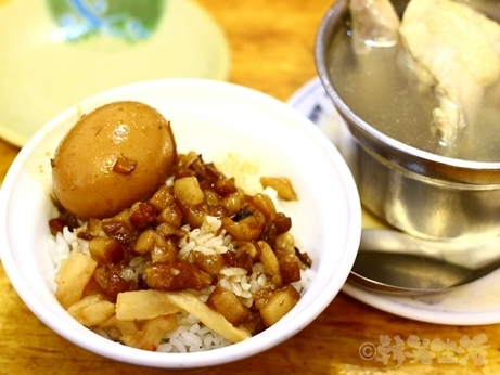 台湾グルメ 市政府 魯肉飯 味家魯肉飯