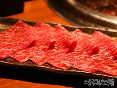 焼肉 生粋 赤身 ツチノコ