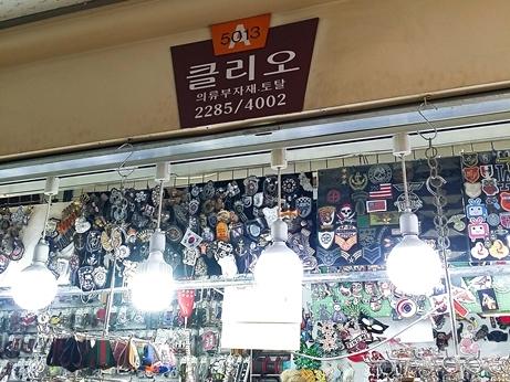 韓国 ソウル 東大門 STARBUCKS スタバ コードクリップ