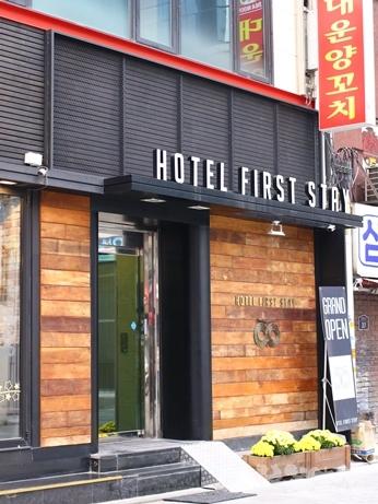 ソウル 市庁 ホテル ファーストステイ