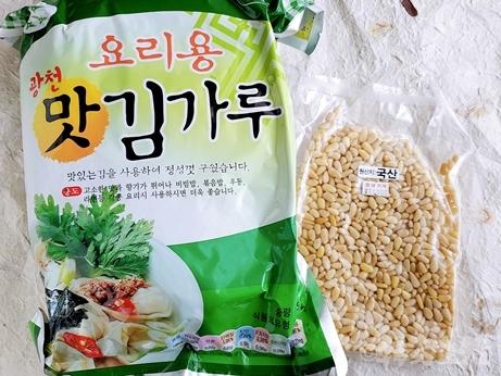 韓国のり 刻み海苔 キムカル 松の実 中部市場 ソウル