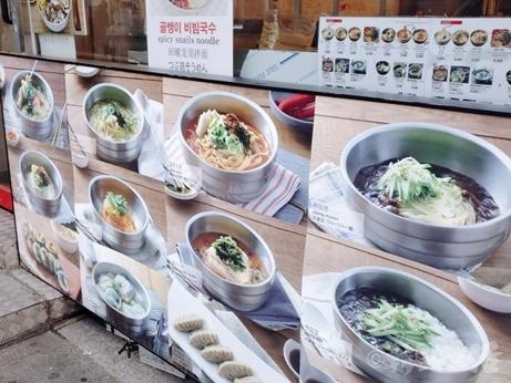 韓国グルメ 東大門 カルグクス 朝食 うどん スユリうどん